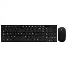 Argom Keyboard & Mouse Combo