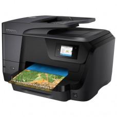 HP OfficeJet 8710 Pro AIO